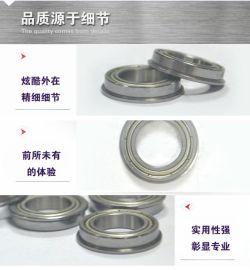 深圳鑫华泰薄壁法兰,F6802ZZ不锈钢微型深沟轴承