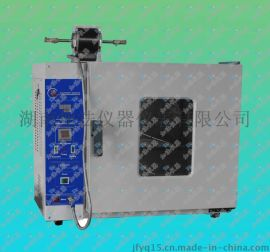SH/T0209液压油热稳定性测定器