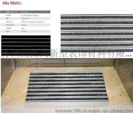 GRM-KE-LB铝合金除尘地垫 进门垫