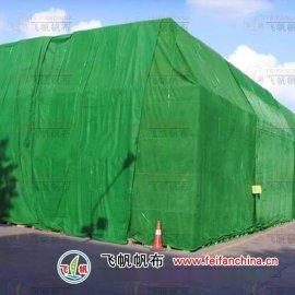PVC涂塑布露天货场盖布_防雨布(TD2X2-1)应用 _广州防水帆布厂