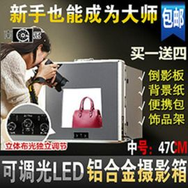 包邮南冠全新进级无极调光T4730 LED摄影棚 摄影箱柔光箱拍照灯