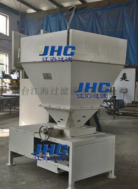 廠家直銷高效高產,質量可靠金屬屑粉碎機