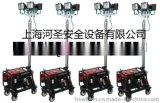 上海河聖供應移動泛光燈組