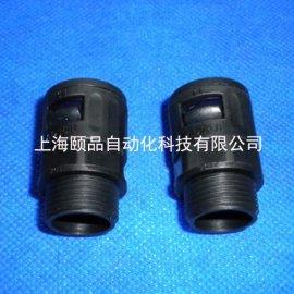 EPIN尼龙软管接头(connector)