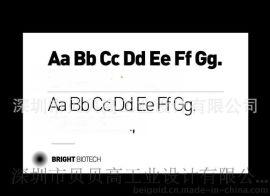**企业形象 品牌LOGO设计 商标设计 工业设计