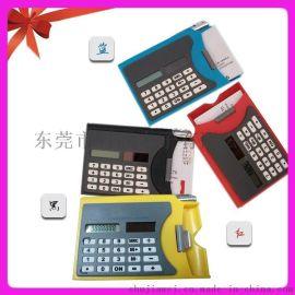 厂供新奇特名片盒计算器 太阳能计算器 办公用品 可用于放置名片 小巧 方便携带 带笔 八位数显 满足日常四则运算