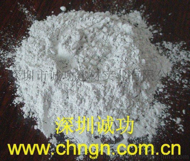 (15-30分钟快速脱模工艺品装饰构件用)RHWC-1型白色速凝快硬复合材料