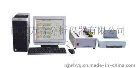 WH-GDⅢ石英砂分析仪