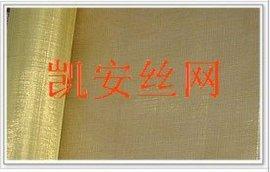 磷铜网、紫铜网、黄铜网