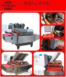 双组刀连续介砖机工厂(CKD-2/800),瓷砖切割机,瓷砖开槽机,地砖切割机,地砖开槽机,多功能切割机