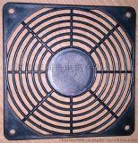 散熱風扇專業護網 網組 網罩