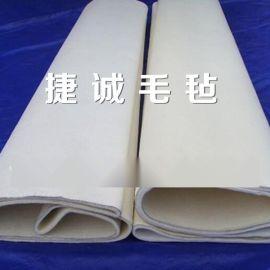 专业生产含油密封绝缘防尘缓冲过滤储油机械用工业羊毛毡