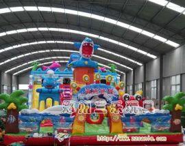 贵州地区广场海底世界款式充气大滑梯厂家定做