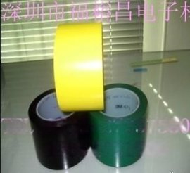 3M471黑色地面标识胶带 3M471白色警示胶带 3M聚氯乙烯胶带