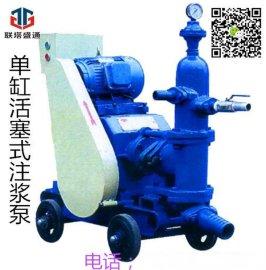 建筑灌浆专用防水堵漏单缸活塞式注浆泵