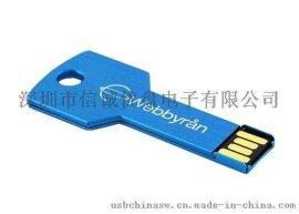 金属钥匙造型USB,深圳礼品优盘工厂,金属材质,可定制logo,个性化USB随身碟