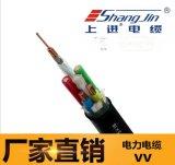 上海永进电缆WDZNH-VV-5X16低压电线电缆国标建筑电缆防火阻燃无烟低卤电缆