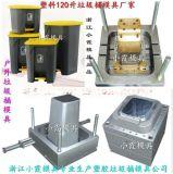 黃岩模具之都 60L塑料果殼箱模具 60L塑膠衛生箱模具 60L注射收納箱模具報價