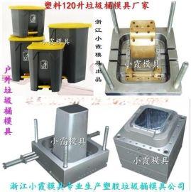 黄岩模具之都 60L塑料果壳箱模具 60L塑胶卫生箱模具 60L注射收纳箱模具报价