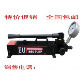 德国进口超高压手动泵EUPRESS