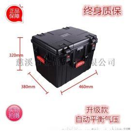 万得保JS-8内部尺寸:长434*宽316*高308mm塑料密封防潮箱摄影器材箱医疗器材防护箱精密仪器箱