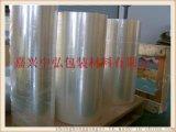厂家供应12umPET单面硅油膜  防粘膜