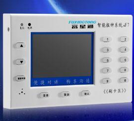 足浴设备智能技师上钟管理设备软件系统