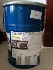 低温**化聚氨酯与各类基材粘接剂无铅 英国西邦41C