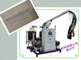 厂家直销聚氨酯保温板高压发泡机VLM-BG系列