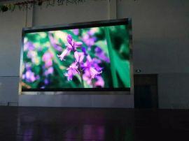 室内小间距高清LED显示屏
