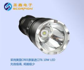 SX-0126 大功率强光手电、圣鑫电子