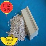 广东PP塑胶原料粒子价批发厂家云南专用PP塑胶原料粒子价批发厂家 修改 本产品采购属于商业贸易行为