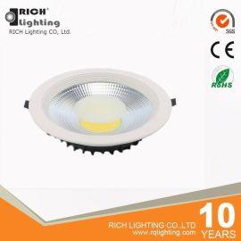 瑞麒商业照明LED筒灯 厂家直销 优质量