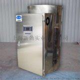 上海新寧容量190升(50加侖)商用電熱水器