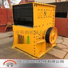 湖南凤凰新型高产方箱式破碎机|大型矿石粉碎机|破碎能力强维修方便