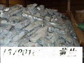 东莞大岭山锌合金回收公司