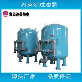 石英砂 活性炭 过滤器 多介质过滤器 机械过滤器水处理过滤