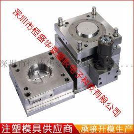 深圳注塑加工厂 承接塑胶模具设计开模 加工制造