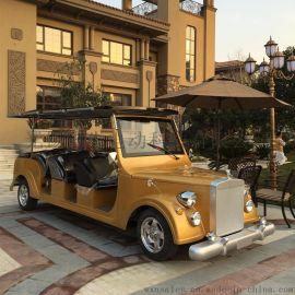 蘇州11座老爺車電動觀光車,貴賓老爺車,樓盤接待車