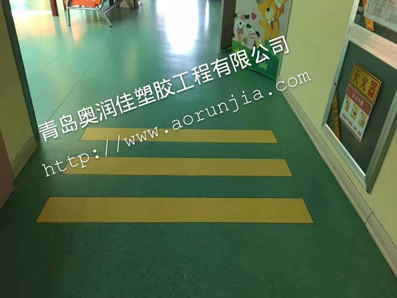 幼兒園地膠,PVC地板