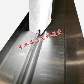 数控折弯机模具厂家、折弯机模具价格