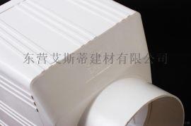 东营PVC-U排水管材管件批发
