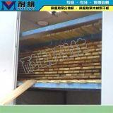 节能型木材烘干机 热泵空气能木材烘干设备 木材恒温除湿