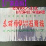 石膏线条包装膜石膏板包装袋厂家pvc热收缩膜定制印刷