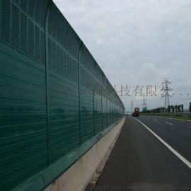 公路声屏障厂家、亚克力隔声屏障