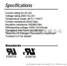 2.54mm连接器,A2541系列,厂家库存充足
