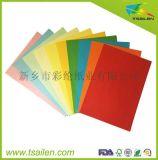 生产厂家 彩色复印打印纸 100张/包 单色 多色混装