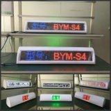 博雅曼kabyms4全彩色p6双面led车载显示屏