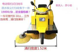 扫吸结合驾驶式电动扫地车K6503-1