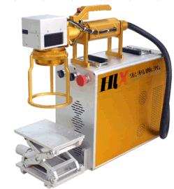光纤激光打标机_激光打码机价格_小型手持便携激光打标机生产厂家,宏利轩(天津)